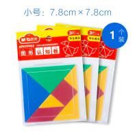 晨光文具幼儿益智七巧板儿童拼图塑料图形认知板拼板99903/99904