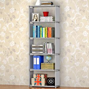 亚思特加高层架简易书架 实用书橱 收纳置物架 自由组装架子书柜sj06