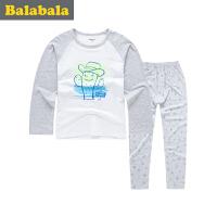 巴拉巴拉童装男童内衣套装中大童家居睡衣2017春新款儿童家居 服男