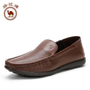 骆驼牌 春夏新品男款休闲皮鞋 套脚低帮男鞋子 耐磨可踩踏鞋子