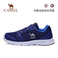 【领券满299-200】camel骆驼运动跑鞋 男女休闲透气运动鞋 轻便耐磨跑步鞋