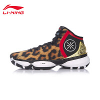 李宁篮球鞋男鞋韦德系列第六人II减震回弹包裹透气耐磨战靴运动鞋ABAM017