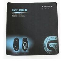 Logitech 罗技G502原装游戏鼠标垫(LOL竞技利器 加厚5MM) 全新盒装正品行货