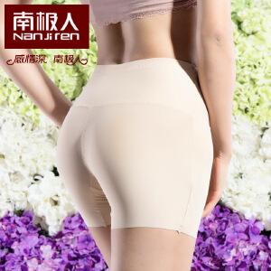 南极人 3条装夏季防走光安全裤女 高腰收腹冰丝无痕三分打底内裤女