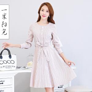 一米阳光2017新款韩版修身条纹中长款女裙子长袖连衣裙女