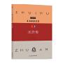天星教育疯狂阅读中小学生暑期课外阅读课外书7水浒传