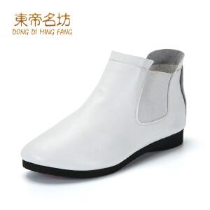 东帝名坊新款时尚松紧带简约套脚平底女单靴