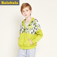 巴拉巴拉男童外套潮中大童男孩童装2017春装新款儿童长袖拉链衫男