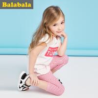 巴拉巴拉宝宝短袖套装女童衣服2017夏季新款幼童儿童半袖两件套女