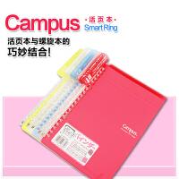 日本国誉 KOKUYO  超薄活页笔记本/可对折记事本 A5 (5色可选)浅蓝/浅粉/浅红/透明/黄绿