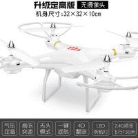 四轴飞行器航拍高清 无人机战斗航模遥控飞机直升玩具儿童