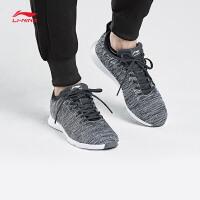 李宁休闲鞋男鞋运动时尚系列Dynamic Knit透气轻便一体织运动鞋AGCM099