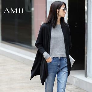 【AMII超级大牌日】[极简主义]2017年春季新品纯色宽松针织开衫中长款毛衣外套女