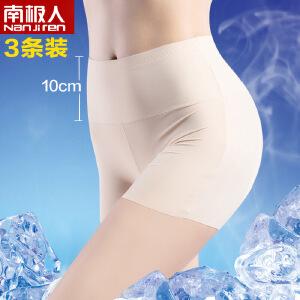 南极人3条装夏季女士一片式无痕防走光内裤 高腰冰丝打底安全内裤