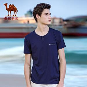 骆驼男装 2017年夏季新款修身微弹圆领纯色休闲青春男士短袖T恤衫