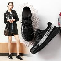 2017夏季新款飞织布网面透气平底运动鞋韩版时尚休闲鞋女鞋学生厚底单鞋G112
