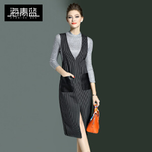 海青蓝2017春季新款针织T恤两件套吊带修身一步裙时尚套装女7288
