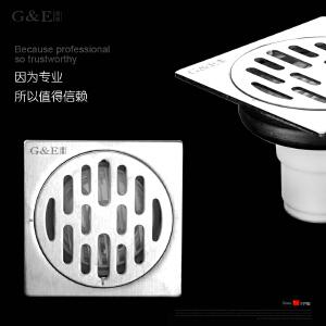 居逸不锈钢T型防臭普通地漏 磁性内芯 GE5001009