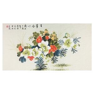 凌雪《百事合心》北京美术家协会会员