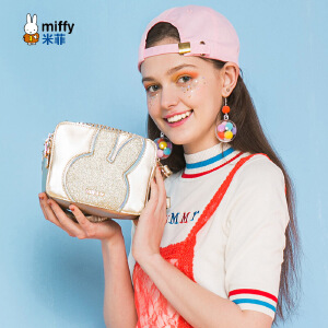 Miffy/米菲2017夏季新款女士包包潮 韩版百搭斜挎单肩包时尚女包
