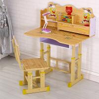 御目 儿童书桌 可升降写字桌台家用写字台小孩幼儿园小学生学习桌课桌椅男孩女孩环保书柜写字桌椅套装