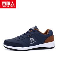 南极人 男士运动鞋潮鞋透气休闲男鞋韩版学生板鞋跑步鞋
