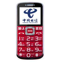 【礼品卡】福中福 F666U+ 电信版 大字体大按键直板 老人手机 天翼CDMA手机