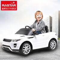 星辉Rastar儿童电动车四轮可坐 路虎极光宝宝四轮玩具车可充电带遥控 可自驾儿童电瓶车