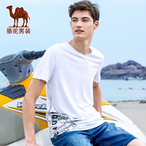 骆驼男装 2017年夏季新款印花主题时尚青春V领修身微弹短袖T恤衫