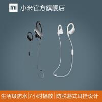 Xiaomi/小米 运动蓝牙耳机入耳式耳塞式挂耳式无线耳机手机通用