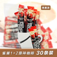 雀巢咖啡1+2原味 三合一速溶咖啡粉 醇香15g*30条 散装450g