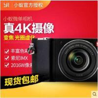 小蚁微单相机人像镜头套机yi M1 微距定焦4K视频索尼传感器微单反