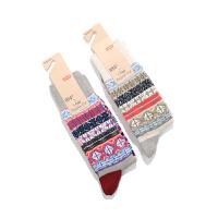 Levi's/李维斯 袜子男士女士秋冬季袜子中性棉袜中筒中性袜