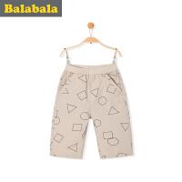 巴拉巴拉童装男童七分裤小童宝宝裤子2017夏季新款儿童休闲裤
