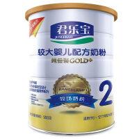 君乐宝(JUNLEBAO)纯金装GOLD+婴幼儿配方奶粉2段900克