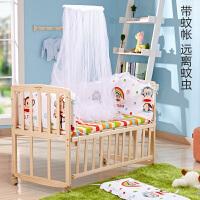 【送床品五件套+宫廷蚊帐】圣贝恩婴儿床实木无漆宝宝床摇篮床新生儿床bb床游戏床