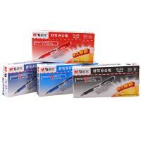 晨光文具 中性笔 水笔0.5mm经典按动中性笔K35 考试用笔