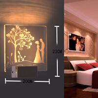 御目 壁灯 led卧室床头灯简约现代温馨客厅过道阳台楼梯走廊墙壁灯护眼卧室挂灯具创意家饰