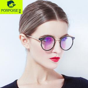 海豚2017韩版大框复古眼镜框女款配近视眼镜架男全框圆形平光镜潮