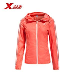 特步官方正品时尚女士运动风衣 新品女双层风衣女士户外运动上衣