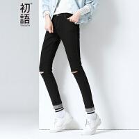 初语冬季新款 破洞洗水修身窄脚净色牛仔裤女8631815035