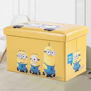 御目 儿童收纳 学生儿童可折叠小凳子皮沙发凳试换鞋凳储物凳收纳凳收纳箱储物箱玩具箱 创意家具
