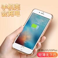 苹果6背夹充电宝电池iphone6splus无线专用iphone7超薄手机壳 7plus移动电源壳