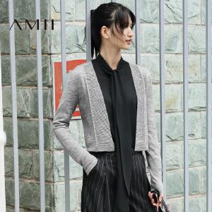 【AMII超级大牌日】[极简主义]2017年春女装新款长袖罗纹纯色空调毛针织开衫薄外套
