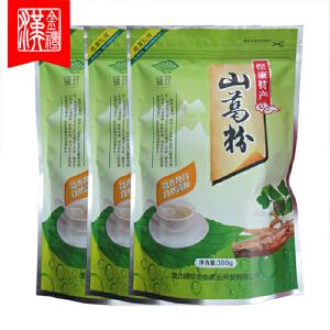 【湖北特产馆】绿珍野生葛根粉300g 天然绿色深山野葛粉代餐粉 特产礼品