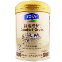 君乐宝(JUNLEBAO)舒适成长婴幼儿配方牛奶粉2段800克