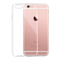 苹果6s手机壳 软胶iphone6手机套简约ip6s保护套防摔品果6男女潮