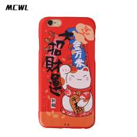 MCWL iphone6手机壳6s苹果6plus保护套4.7硅胶防摔招财猫男女外壳