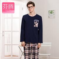 芬腾睡衣男长袖纯棉2017春季新款韩版格子可外穿针织棉家居服套装