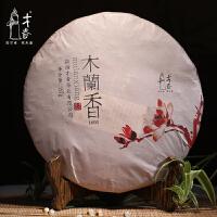 【买1片送同款1片】才者 木兰香熟茶 云南西双版纳勐海一级金芽普洱茶熟饼茶 357g